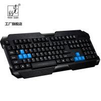 供应追光豹Q19有线 USB游戏单键盘 新款有线防水键盘 游戏魔幻 手感王