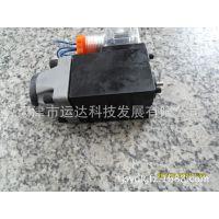 液压阀用电磁铁 MFJ6-18YC  液压阀用电磁铁MFZ6-22YC
