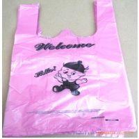 山东超市购物袋,粉丝面条食品包装袋,批发水果蔬菜专用塑料袋18053435997