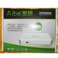 工厂直供 批发正品 爱播 A5 网络机顶盒电视盒 内置无线WIFI 超薄