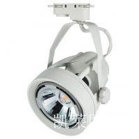 LED轨道灯 COB轨道灯 35W 美国科锐芯片