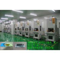 IMD/IML手机外壳热压成型机