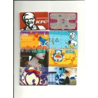 提供:数码彩印加工 印花加工 印刷加工定做会员卡  制作会员卡