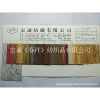 树皮纹PU木头纹PU平纹布底贴膜印花皮革pu皮革编织纹木屑PU人造革