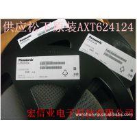供应FPC广濑连接器FH12K-50S-0.5SH(005)一系列原装正品现货库存