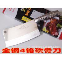 b220坚硬全钢砍骨刀 斩刀不绣钢厨用刀阳江菜刀 可比十八子双立人