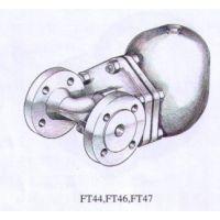 斯派莎克FT44浮球式疏水阀