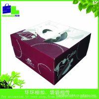 供应方形蛋糕盒纸盒 彩色纸盒 精品蛋糕盒