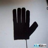 供应电热手套发热片(图)