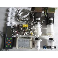 供应滚动灯箱系统滚动系统换画系统滚轴系统