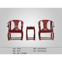 皇宫椅-红酸枝家具-红木椅-红酸枝椅-百家红木