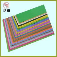 长期销售 diy4开色卡纸 手工彩色色卡纸