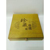 茶叶盒包装厂/礼盒厂/茶叶包装盒厂/绿茶包装盒厂