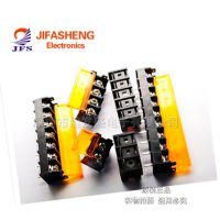 继发盛 HB-9500带盖-栅栏式接线端子-大电流-间距9.5MM-HB-3P