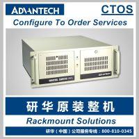 研华原装工控机#IPC-610L/AIMB-781/I7-2600/2G/500G/DVD/K+M/SER