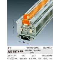 工厂供应雷普接线端子 导轨式JUK5-mtk-p/p