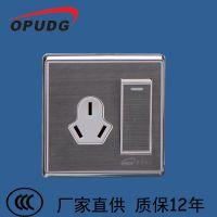 墙壁开关插座   一开双控带16A三级空调插座 3孔一开 86型