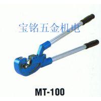 供应原装台湾马尔禄MT-100端子压线钳旧型号CT-100