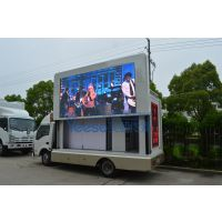 供应交通安全宣传车,LED交警宣传车,LED广告车,LED宣传车,上海奕硕