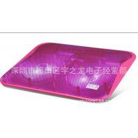 供应[粉色]RL-607冰锐 冰玄Ⅱ超薄型笔记本散热器\散热垫