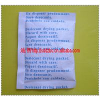 2014年夏季特卖5克中英日蓝字警告语复合纸环保矿物干燥剂