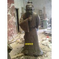 供应玻璃钢人像雕塑 主要产品;铜像人物雕塑厂家专卖 批发