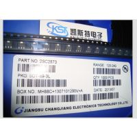 【专业配单】2SC2873 SOT89 MY 晶体管 全新原装长电