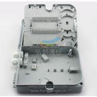 塑料光纤分纤箱 FTTH专用光缆分纤箱价格