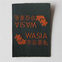 杭州切边织唛 值得信赖的切边织唛专家