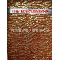 01282#斑马纹六角网金葱PU植绒压花编织鞋袋特殊皮革墙布装饰面料