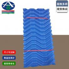 山东德州武城安丘郑州冷却塔填料生产基地--玻璃钢冷却塔生产基地13785867526