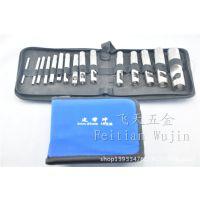 皮带冲子 手用打孔工具3mm-19mm 3mm-25mm套装/单支皮带冲