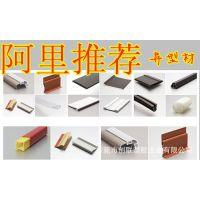 东莞挤塑加工  PVC/ABS连接件 风管连接配件 法兰脚垫 装潢连接件