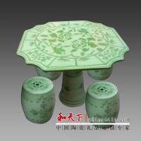 和艺陶瓷 饭桌凳 休闲桌凳红花工艺品摆件 富贵和平
