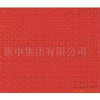 新申集团特色面料原创亚麻染色 天然特价厂家直销 (例外风格)