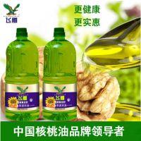 核桃葵花籽油や河南食用油批发厂家や低温冷榨调和油团购郑州