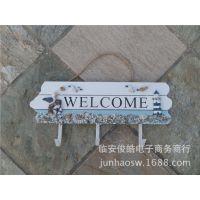 欢迎挂牌挂钩 海洋  海洋挂钩 家居装饰欢迎牌  地中海创意挂件