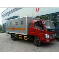 杭州危险品_道路危险品托运_危险品运输_液体运输_危险品运输管理