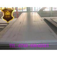 供应供应DT9国产电工纯铁,切削纯铁DT9纯铁圆钢,DT9纯铁板料