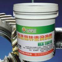 供应高温高速钻头密封脂/耐高温高速钻头润滑脂/高温高速润滑脂