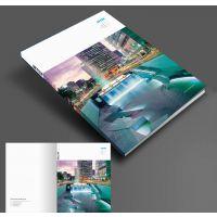 供应福永画册设计-沙井画册设计|西乡画册设计|高档画册设计