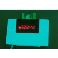 射频IC卡红外感应节水控制器