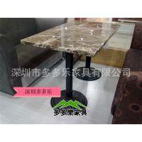 甜品店奶茶店石材桌子 新款上市 大理石餐桌供应 多多乐家具