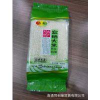 东北有机绿色富硒大米/富硒米会销小礼品富硒大米400g500g富硒米
