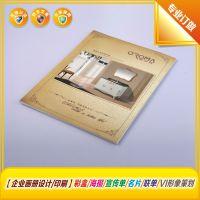 东莞石排画册印刷、产品图片手册排版、画册设计印刷 量大优惠