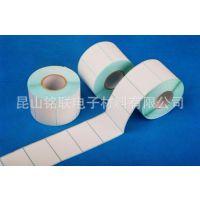 昆山专业生产热敏纸空白标签  打印机热敏标签 效果好