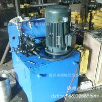 山东地区 电动泵厂家 供应液压柱塞泵 电动泵 手动泵 【图】