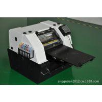 供应亚克力UV打印机/手机外壳平板打印机/TPU手机保护套UV彩印机