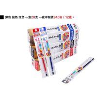 晨光笔芯 中性笔芯 MG6128 水笔芯 0.7mm 学习 办公用品 一盒20支