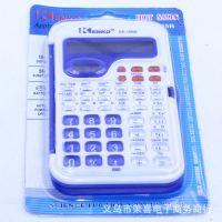 学生科学函数计算器 带时间函数可折叠计算机